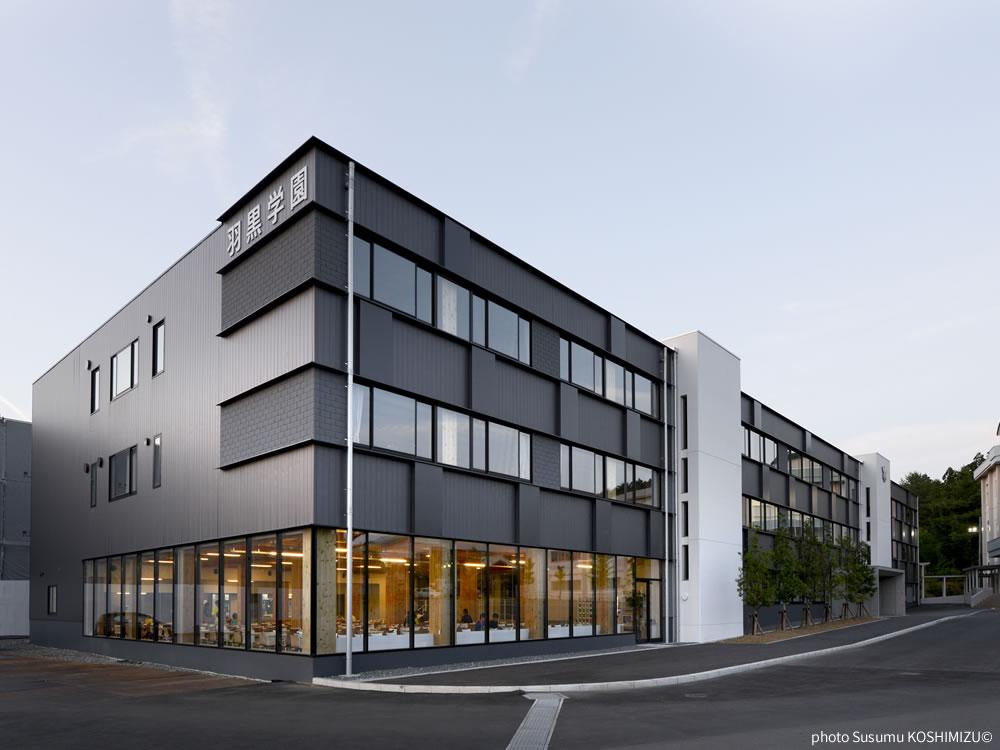 羽黒高等学校新校舎|鶴岡建設株式会社